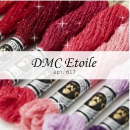 Муліне DMC Etoile