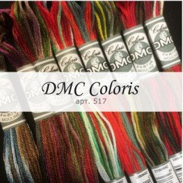 Мулине мультиколор DMC Coloris арт. 517
