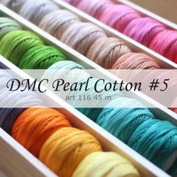 Нити перле DMC Pearl Cotton #5 art 116