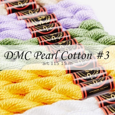Нити перле DMC Pearl Cotton #3 арт. 115
