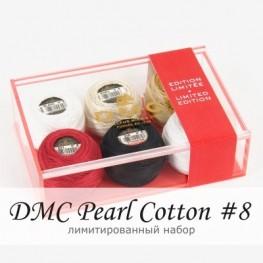 Лимитированный набор DMC Pearl Cotton арт. U1920