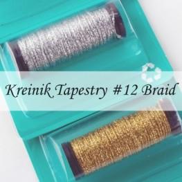 Металлизированные нити Kreinik Tapestry #12 Braid