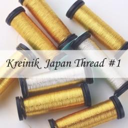 Металлизированные нити Kreinik Japan Thread #1