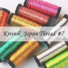 Металлизированные нити Kreinik Japan Thread #7