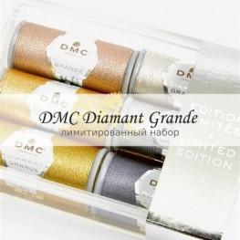 Лимитированный набор DMC Diamant Grande U1955L