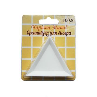 Органайзер для бисера Чарівна мить 10026