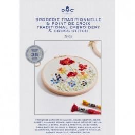 Книга Broderie Traditionnelle & Point de Croix DMC №3