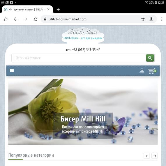Главная страница магазина Stitch House с мобильного устройства